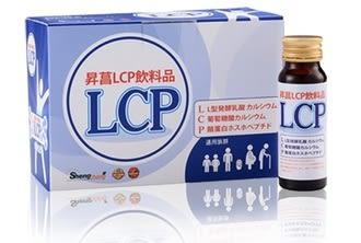 『121婦嬰用品館』昇菖 LCP 飲料品50ml(1盒10瓶)