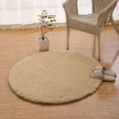 地毯地墊 羊羔絨 加厚圓形地毯電腦椅地毯圓形吊籃藤椅地毯 巴黎春天