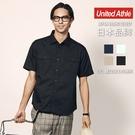 UnitedAthle 日本T/C雙口袋工作短袖襯衫 工裝襯衫 1772型【UA1772】男女款