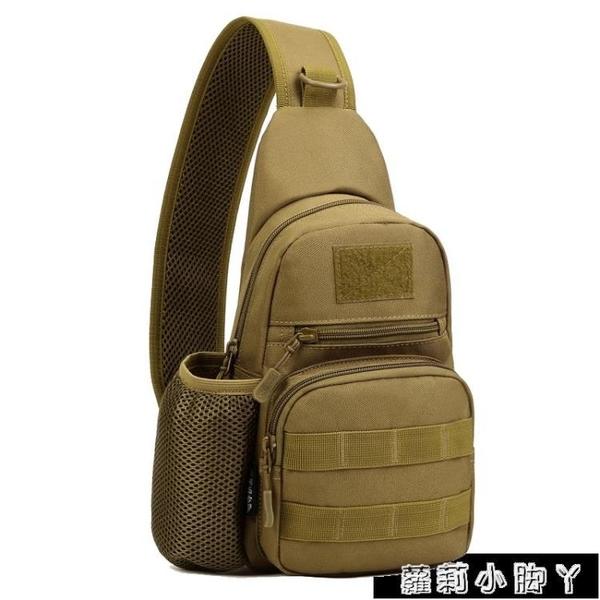 守護者戰術胸包男士單肩斜背包男戶外運動路亞多功能腰包彈弓包 蘿莉新品