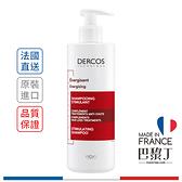 Vichy 薇姿 得康絲森髮活力洗髮精 400ml 【巴黎丁】法國最新包裝