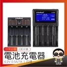 現貨 電池充電器 充電電池 鋰電池 多功能充電器 鋰電池充電器 歐文購物