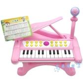 電子琴 酷琪瑞幼 兒童鋼琴玩具小鋼琴兒童音樂電子琴初學女孩1-3歲6 星隕閣