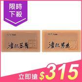 YUAN 阿原肥皂 清肌玉膚/清肌男生(100g)手工皂 2款可選【小三美日】$350