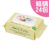 小獅王 辛巴 EDI超純水嬰兒柔濕巾組合包(90抽x24包)【箱購】【佳兒園婦幼館】