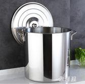 商用不銹鋼桶帶蓋不銹鋼湯桶加厚加深大湯鍋大容量儲水 YC410【雅居屋】