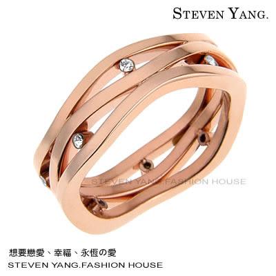 情人對戒 西德鋼飾 鋼戒指「甜蜜傳情」單個價格