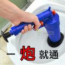 【馬桶來一炮!】強悍壓力 瞬間疏通 下水...