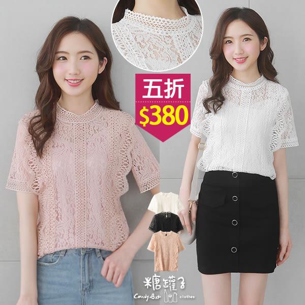 【五折價$380】糖罐子緹花造型後釦蕾絲上衣→預購【E53328】