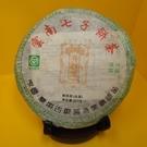 【歡喜心珠寶】【雲南天順號七子餅茶】古郡普洱茶餅,生茶357g/1餅,廣結茶友,另贈收藏盒