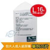 包大人 成人紙尿褲防漏護膚(安養) L號 16片/包  專品藥局【2010127】