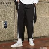 森馬彈力運動褲男寬松束帶慢跑褲秋季時尚條紋休閑褲子男韓版 好樂匯