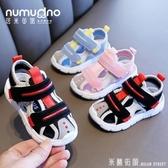 童鞋男寶寶軟底1-3-5歲女沙灘機能嬰兒童學步包頭鞋夏韓版布涼鞋