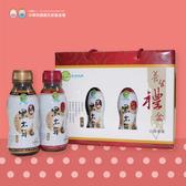 【宗鴻天地】養生黑木耳露 8瓶入(一盒即免運)