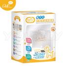 西川 GMP BABY 電子式奶瓶保溫消毒器/保溫器 -贈 柔濕巾80抽1包