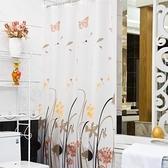浴簾衛生間加厚防水防霉隔斷簾掛簾布浴室簾子洗澡門簾 探索
