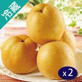 【台灣】黃金高接梨(1KG ±10%)4入/盒X2【愛買冷藏】