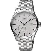 MIDO 美度 Belluna II 小秒針機械手錶-銀/40mm M0244281103100