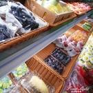 水果籃藤編面包籃子仿藤蔬菜超市果園店零食商用擺果筐收納果盤框 果果輕時尚