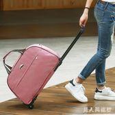 拉桿包行李包拉桿女手提旅行包大容量登機包男款短途旅游包手拖包 DR3230【男人與流行】