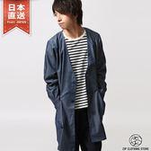 大衣 日式開襟長版丹寧外套