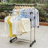 晾衣架落地雙桿式不銹鋼加厚涼掛衣架伸縮升降曬衣架
