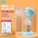 吸奶器 電動吸奶器擠奶拔奶集奶器孕產婦產后全自手動靜音一體式無痛按摩 韓菲兒