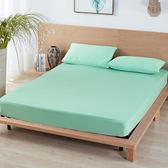 《雙人加大》100%防水 吸濕排汗床包保潔墊(不含枕套) MIT台灣製造【果綠】