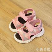 夏季兒童涼鞋女童布鞋網鞋軟底學步鞋嬰兒鞋寶寶鞋子防滑 aj10619『小美日記』