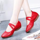 跳舞鞋 女式舞蹈鞋軟底真皮成人跳舞鞋平底廣場舞練功鞋春夏單鞋淺口現代 伊蘿鞋包
