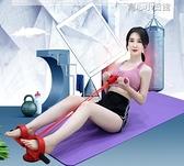 瑜伽墊子初學者健身三件套加厚毯瑜珈防滑女家用喻咖練功舞蹈地墊YYJ【618特惠】