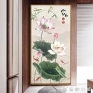 家和萬事興荷花十字繡繡玄關客廳古風家用自己繡手工小件YXS 優家小鋪