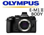 名揚數位 OLYMPUS OM-D E-M1 Mark II BODY 單機身 元佑公司貨  (分24期0利率) 登錄送原廠垂直手把HLD-9(10/21)