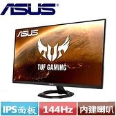 ASUS華碩 27型 VG279Q1R IPS電競螢幕