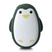企鵝usb充電寶兩用小型手握暖手寶迷你便攜式過冬季天保暖熱手取暖熱水袋 小天後