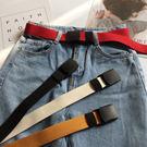 皮帶 帆布腰帶男女士青年學生牛仔褲褲帶正韓百搭時尚簡約自動扣皮帶潮