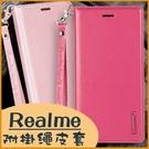 Realme X7 Pro 5G Realme C21 Realme X50 Pro 側翻皮套手機殼 插卡皮套翻蓋 保護套 防摔軟殼 螢幕保護