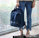 新款旅行包女雙肩包大容量旅游包純色簡約學生書包電腦包防水背包 全館免運