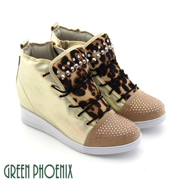 (金35) 女款扣內增高短筒帆布鞋【GREEN PHOENIX】BIS-VITAL U28-25303