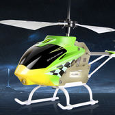 遙控飛機玩具直升飛機無人機航模充電耐摔懸浮玩具飛機迷你  享購