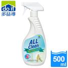 多益得All Clean玻璃抗污亮光清潔劑500ml