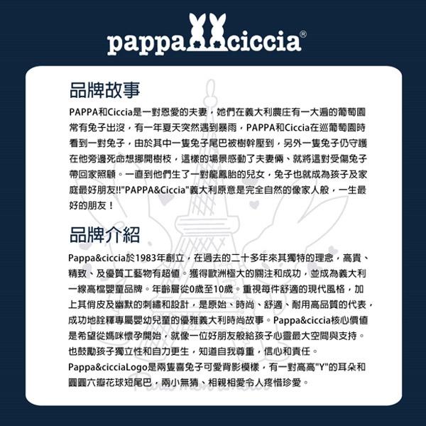 【愛的世界】彈性寓言故事刷毛吊帶裙/1~3歲-台灣製- - ---秋冬下著