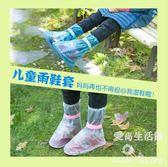 防水防雨鞋套男女加厚防滑耐磨成人雨天防水鞋套 LY4700『愛尚生活館』