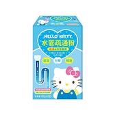 Hello Kitty 水管疏通粉(50gx6入)【小三美日】三麗鷗授權