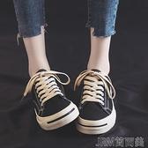 帆布鞋女韓版學生2021新款潮鞋春季百搭復古港味黑色板鞋 快速出貨