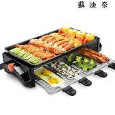 220V 電烤爐家烤肉機烤肉盤電烤盤