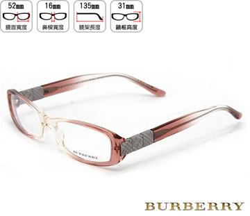 BURBERRY 時尚光學眼鏡 無附盒