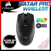 [ PCPARTY ] 海盜船 CORSAIR KATAR PRO Wireless 無線電競滑鼠