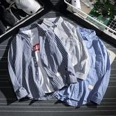 日繫秋季男士長袖條紋襯衫男藍白條原宿修身潮牌韓版學生寬鬆外套【免運快出】