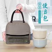 飯盒袋保溫袋便當袋手提包帶飯的袋手拎袋帆布袋學生拎袋午餐